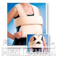 Для руки і плечового  пояса