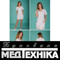 """Халат медичний жіночий """"Марта"""" РОЗПРОДАЖ"""