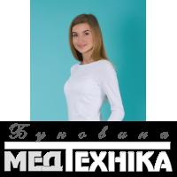 Гольф ЛОДОЧКА РОЗПРОДАЖ