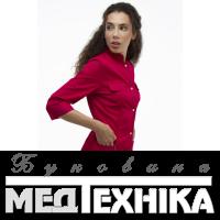 Халат медичний жіночий 103 Малина Розпродаж