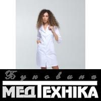Медичний жіночий халат модель 126