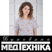 LIVSI Блузи медичні