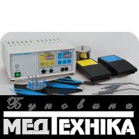 Електрохірургічна апаратура