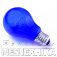Синя лампочка для рефлектора Мініна