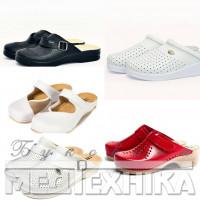 Медичне взуття