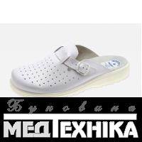 MediBut 06М  Взуття чоловіче сабо Акція