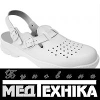 MediBut 07АМ  Взуття чоловіче сабо біле АКЦІЯ!