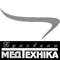 MediBut 07М  Взуття чоловіче сабо АКЦІЯ
